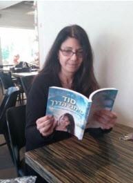 פשוט לי עם רלי - סופי קוראת בספר